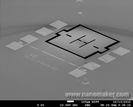 Single receiving element of superconducting terahertz hot-electron bolometer incorporated into a planar antenna